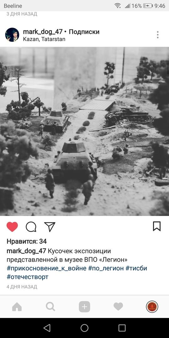 КОНКУРС ФОТОГРАФИЙ В INSTAGRAM